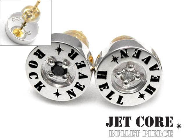 JET CORE (ジェットコア) バレットピアス ダイヤモンド シルバー925 アクセサリー ブランド メンズ[シルバーピアス] 片耳用 (1個売り)