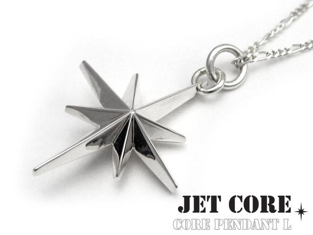 JET CORE (ジェットコア) コアペンダントL (チェーン別売り) シルバー925 アクセサリー ブランド メンズ[シルバーペンダント]