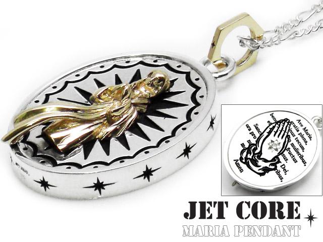 JET CORE (ジェットコア) マリアペンダント (チェーン別売り) K10 シルバー925 アクセサリー ブランド メンズ[シルバーペンダント]