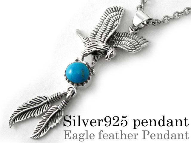 Binich(ビニッチ) イーグルフェザーペンダント (トップのみ) ネックレス メンズ シルバー925 アクセサリー ウイング フェザー 羽 翼[シルバーペンダント]