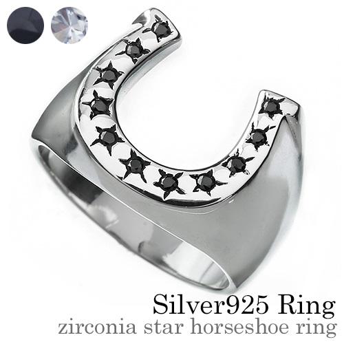 \SALE商品!さらに割引クーポン/Binich(ビニッチ) ジルコニア スター ホースシュー リング メンズ 指輪 メンズ 馬蹄 シルバー925 アクセサリー[シルバーリング]