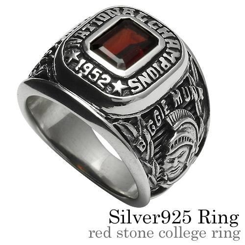 Binich(ビニッチ) レッドストーンチャンピオンズリング シルバーカレッジリング メンズ 指輪 メンズ シルバー925 アクセサリー[シルバーリング]