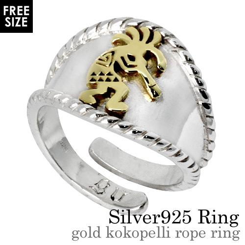 Binich(ビニッチ) ゴールドココペリロープリング メンズ 指輪 メンズ 真鍮 シルバー925 アクセサリー[シルバーリング]