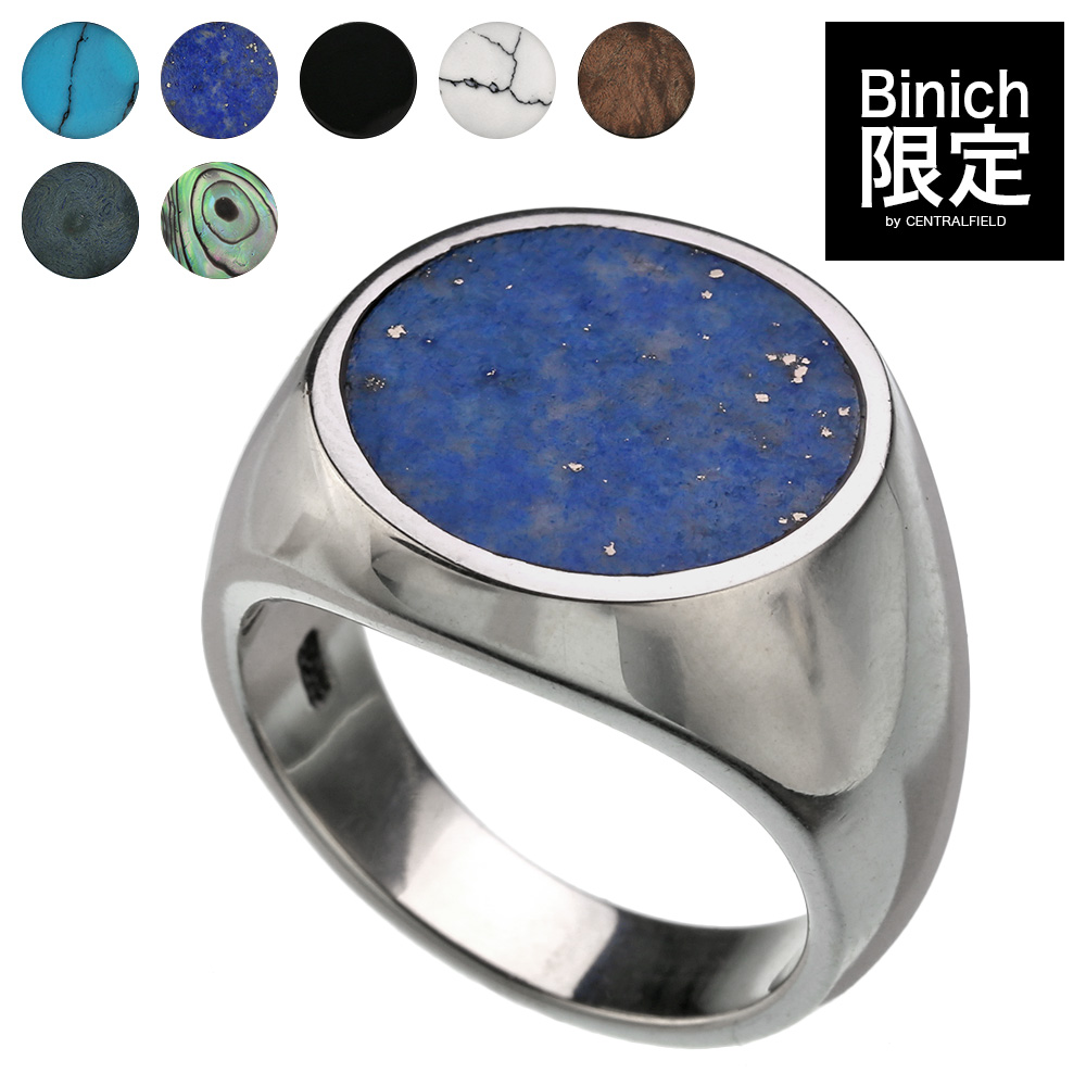 Binich(ビニッチ) ナチュラル ストーン ラウンド リング メンズ 指輪 メンズ 印台 [good vibrations / Binich別注] ターコイズ ラピスラズリ オニキス シルバー925 アクセサリー[シルバーリング]