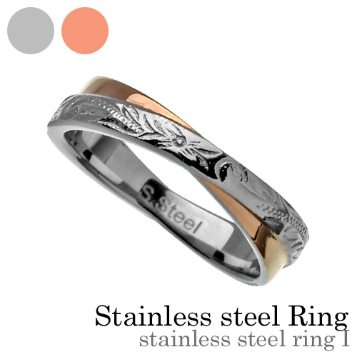 Binich(ビニッチ) ステンレススチールリングI (ピンクゴールド) 指輪 レディース ハワイアン[ステンレスリング]
