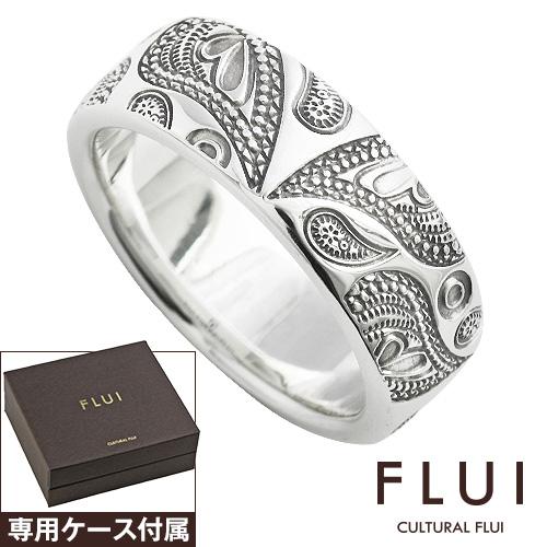 カルトラルフルイ アクセサリー [シルバーリング] シルバー925 リング 指輪 FLUI ペイズリーリング ブランド \割引クーポン/FLUI(フルイ) CULTURAL メンズ