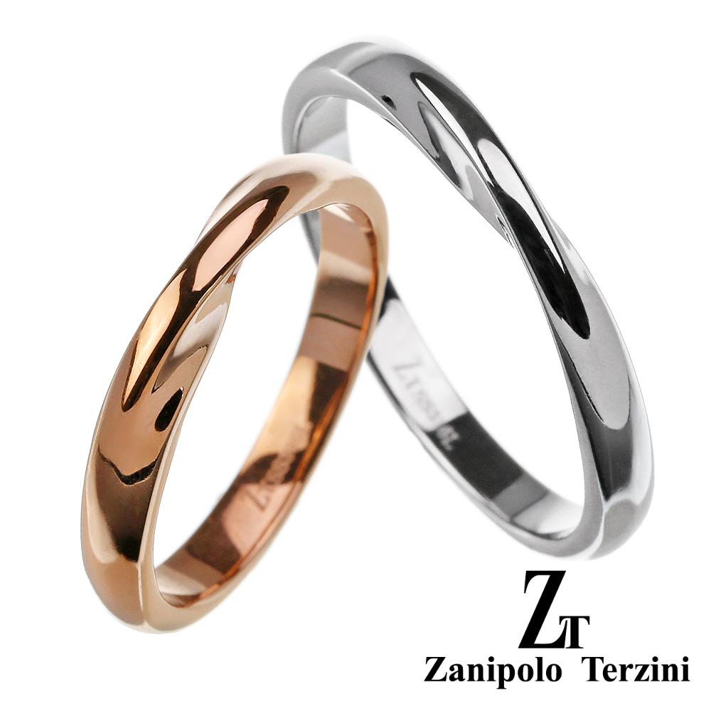 zanipolo terzini (ザニポロタルツィーニ) 【ペア販売】インサイド ダイヤモンド ツイスト ペアリング アクセサリー リング 指輪 ペア[ステンレスリング]