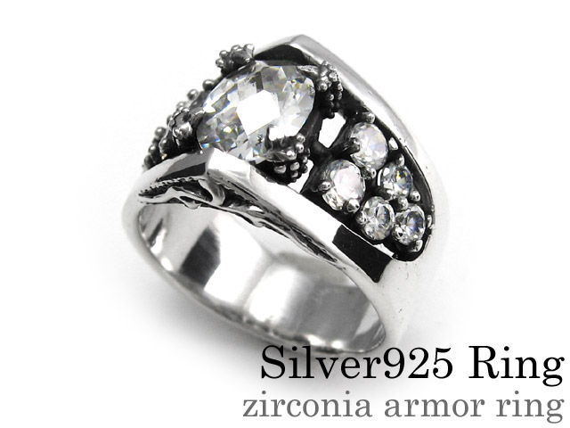 \10%OFF NEW YEAR SALE/Binich(ビニッチ) ジルコニアアーマーリング メンズ 指輪 メンズ シルバー925 アクセサリー[シルバーリング]