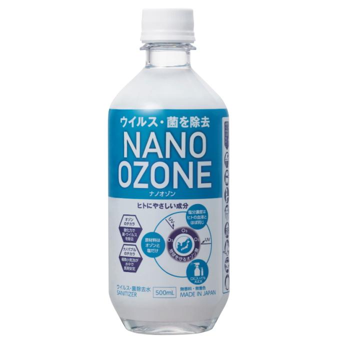 NANO OZONE除菌水 500mL×12本 ウイルス 除菌 オゾン ナノバブル水 のど 鼻うがい ノンアルコール
