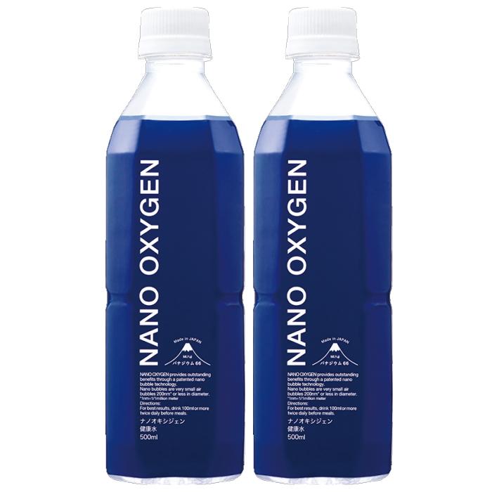 酸素ナノバブル水 NANO OXYGEN ナノオキシジャン 500ml×24本×2箱 酸素 富士山天然水 ナノ気泡 バナジウム