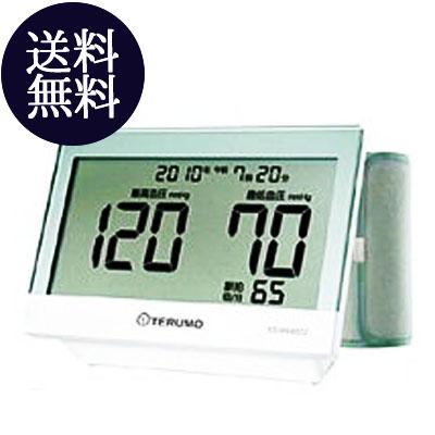 【送料無料】テルモ血圧計ES-W500ZZ