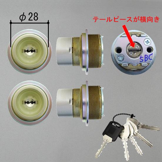 シリンダー 取換え 三協アルミ 玄関ドア) シリンダー 美和ロック (99WD9153N0)交換用シリンダー