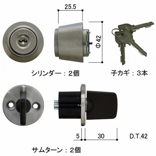 YKK 勝手口ドア シリンダーサムターン交換用(2ロック) HH3K19018 MIWAU9