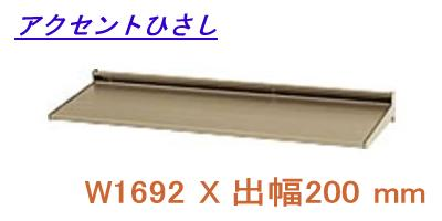 YKKAP窓まわり コンバイザー [幅990mm×高60mm] 出幅400mm:先付・後付兼用 ひさし モダンスタイル