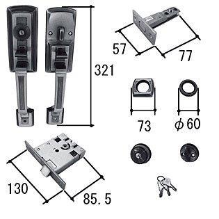 玄関ドア バーハンドル 交換立山アルミ 玄関ドア シリンダー錠ケース ハンドルセット(PKD8073)