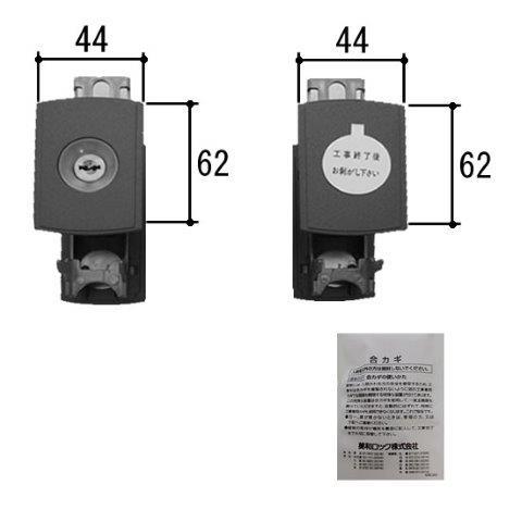 シリンダー 取り換え 立山アルミ 玄関引き戸 シリンダー (PKH5036) 鍵交換