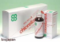【5本セット】【高濃度クロレラエキス含有】クロレラミンA