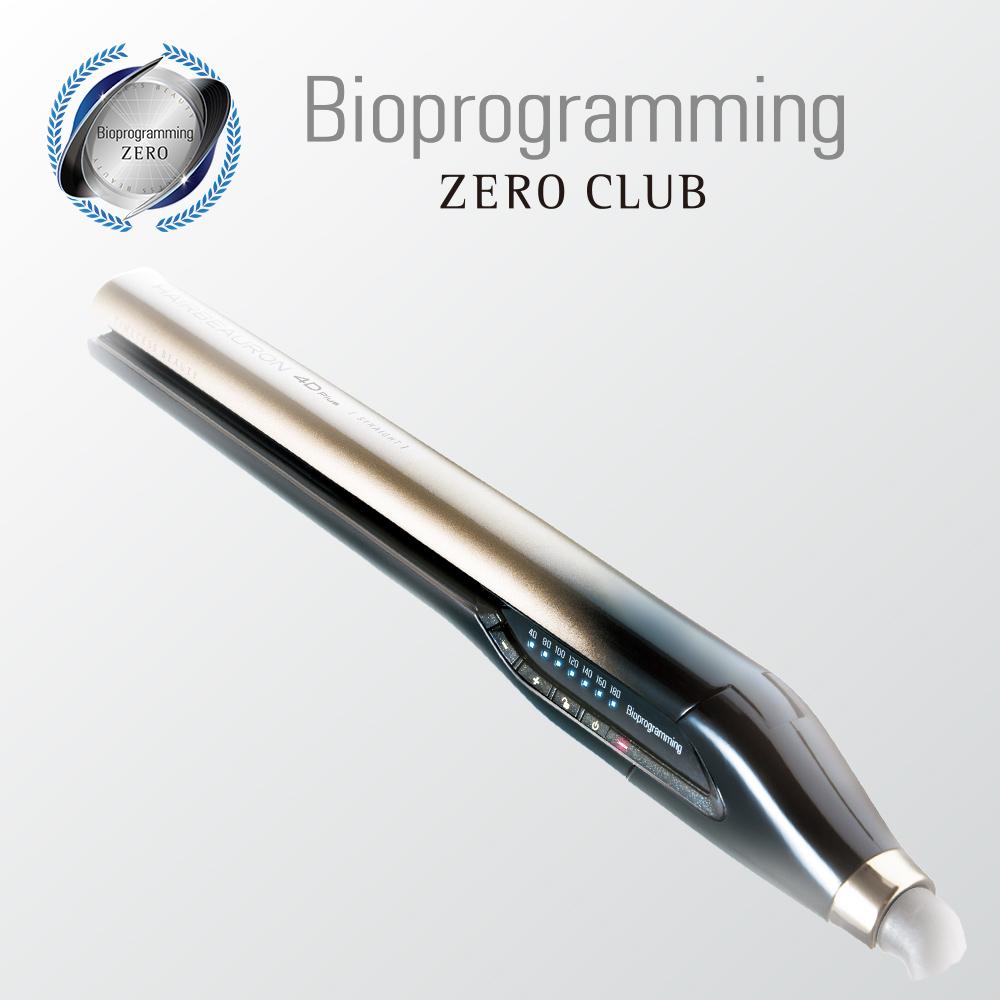 Bioprogramming オフィシャルストアZERO CLUB リュミエリーナ SALE 正規品 ヘアビューロン 送料無料 延長保証OK バイオプログラミングオフィシャルストア ストレート 4D ギフト Plus