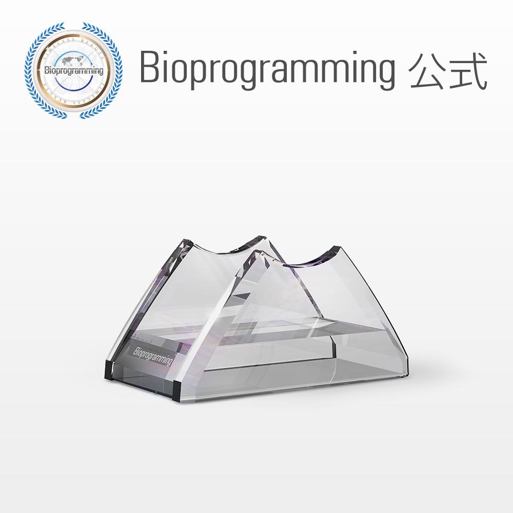 Bioprogramming正規品 レプロナイザー専用スタンド 驚きの値段で type-B 送料0円 メーカー:リュミエリーナ バイオプログラミング公式ブランド