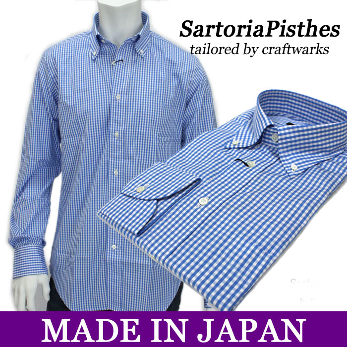 f06ded08cc2dd3 Gingham check long-sleeve men s shirt SartoriaPisthes select shop model  shirt gingham check shirt»-made in Japan- two for sale» 12800