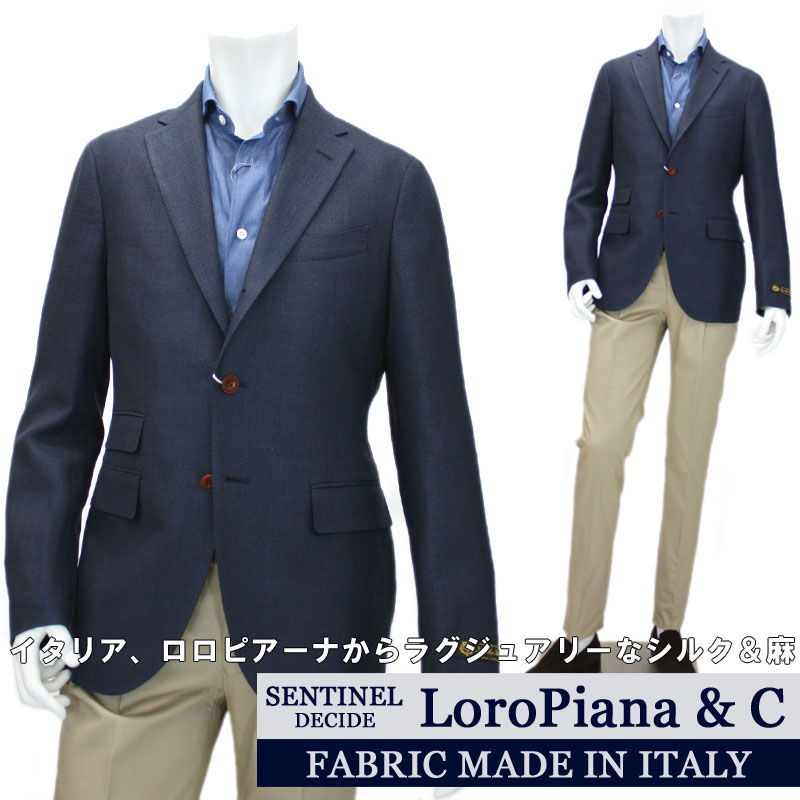 c0cda91a36b97a Jacket collection of adult who adopted a trendy U.K.-like style. Hemp  jacket of adult dressing it well in ロロピアーナ where is popular among world ...