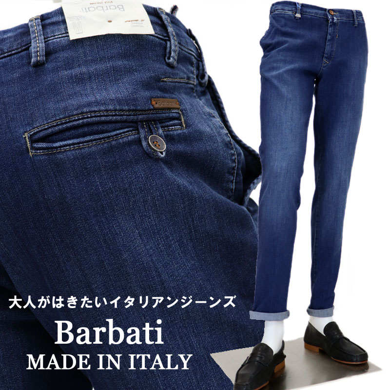 4548220ad00 Denim-style of adult looking good with a jacket. Stretch denim underwear  made in Barbati    Baru Bhatti    Italy