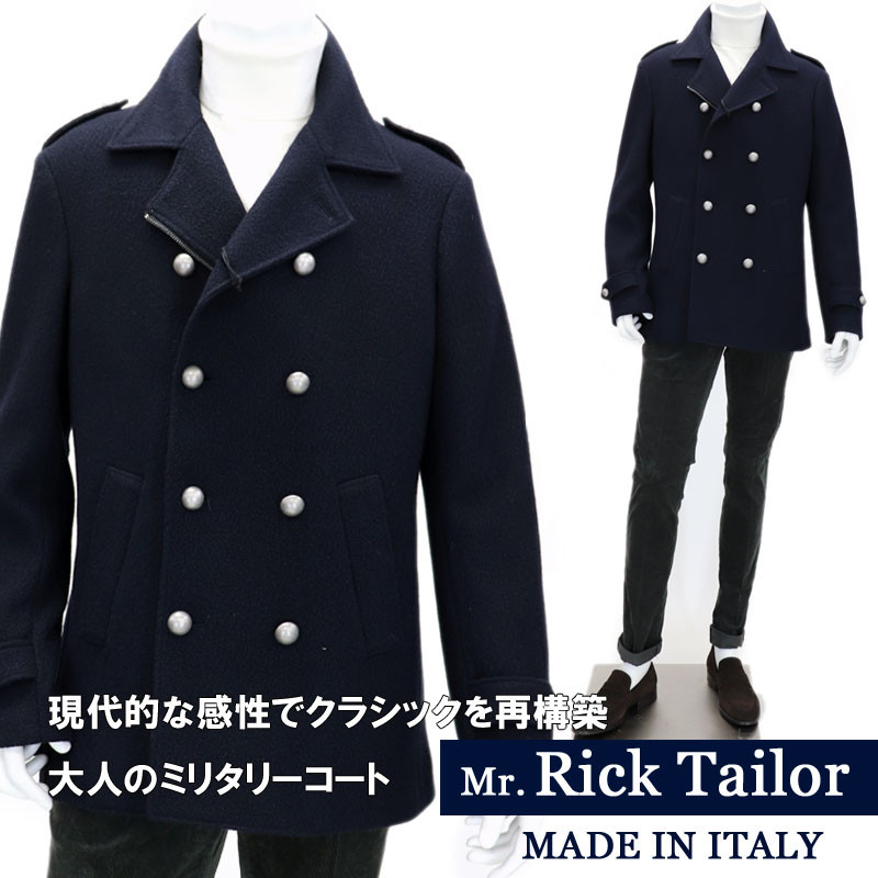 eec480baaac The stylish military pea coat which I want to wear for a jacket sense! Stylish  coat collection of adult whom Mr.RicTailor sends it to