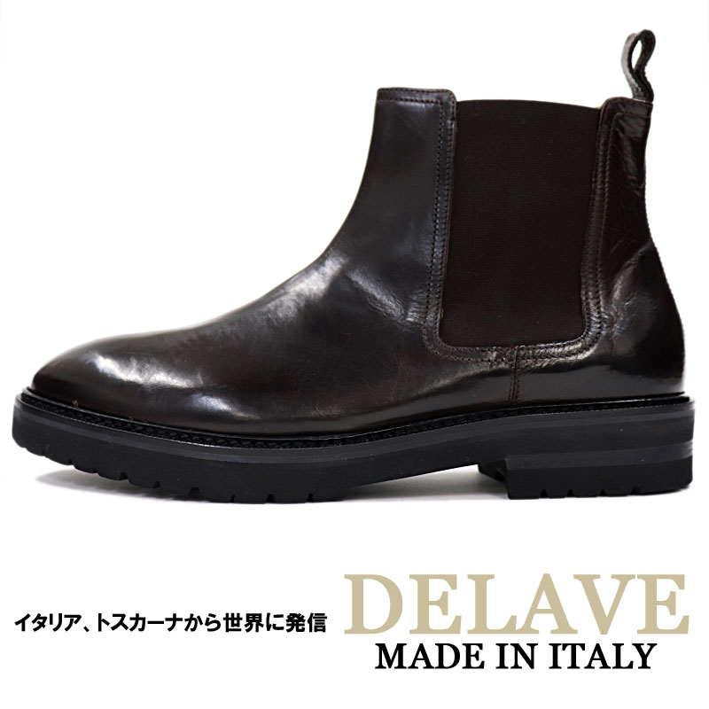oferować rabaty 100% autentyczny sprzedaż obuwia Boots << genuine leather boots tea >> made in side Gore boots men Italy  made in DELAVE << デラヴェ >> Italy brand Italy 39000