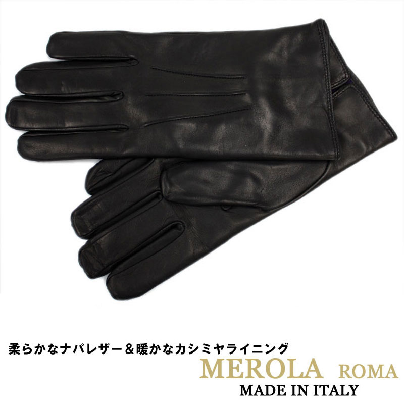 8dff492323592 Leather Gloves Made In Italy - Images Gloves and Descriptions ...