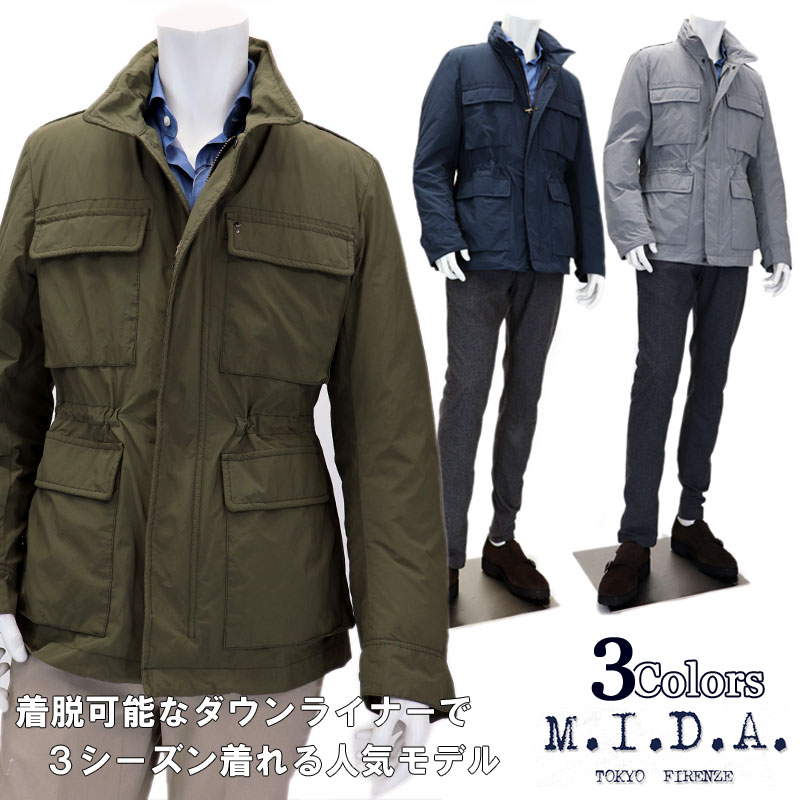 859e5d58858 M65 military jacket men Italy brand M.I.D. A << ミダ >> M-65 2WAY down jacket  << military jacket field jacket navy khaki gray >> with the down liner ...
