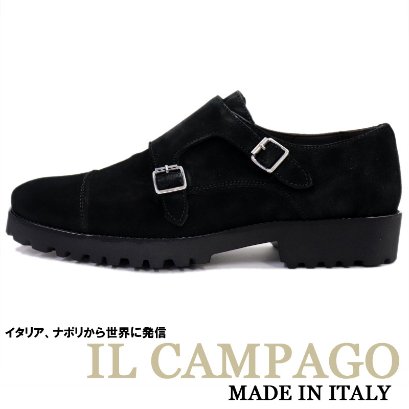 bios | Rakuten Global Market: Suede double Monk strap shoes men << leather shoes genuine leather gentleman shoes black business shoes casual suede shoes >> 35000 made in IL CAMPAGO Italy brand << イルカンパゴ >&a