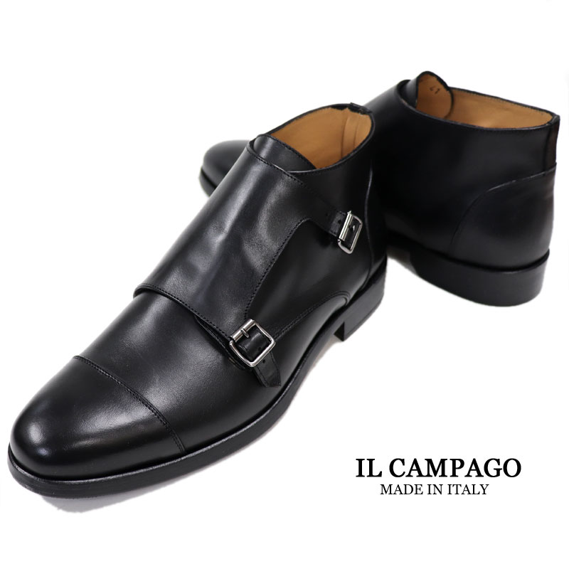 e7705d7ea41a4 ... Double Monk strap boots men Italy brand dress shoes << business  shoes leather ...