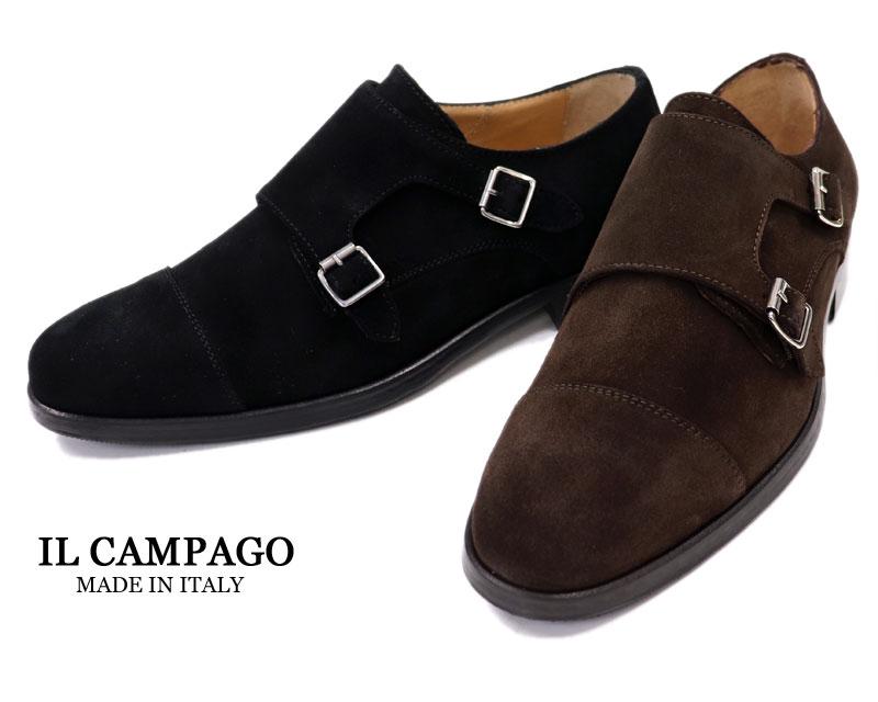 Theshopbios Suede Double Monk Strap Shoes Men Italy Brand Dress
