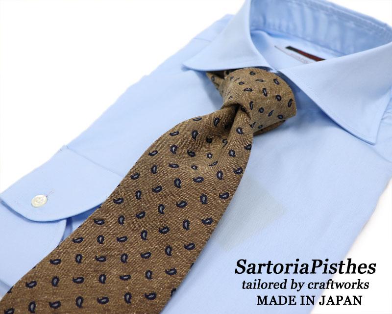 02fae8ae423155 It is 8800 SartoriaPisthes tie men handmade 100% silk tie silk NEP paisley     business work navy dark blue brown tea gold made in Japan       targeted  for ...