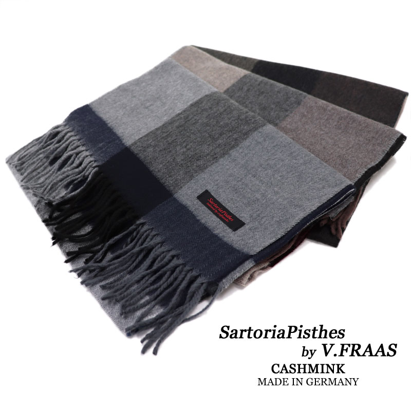 b3b624c2b98e1 A scarf of high-quality ヴィフラース is well-known brands and department stores  and specialty stores of the world. I receive a high evaluation.