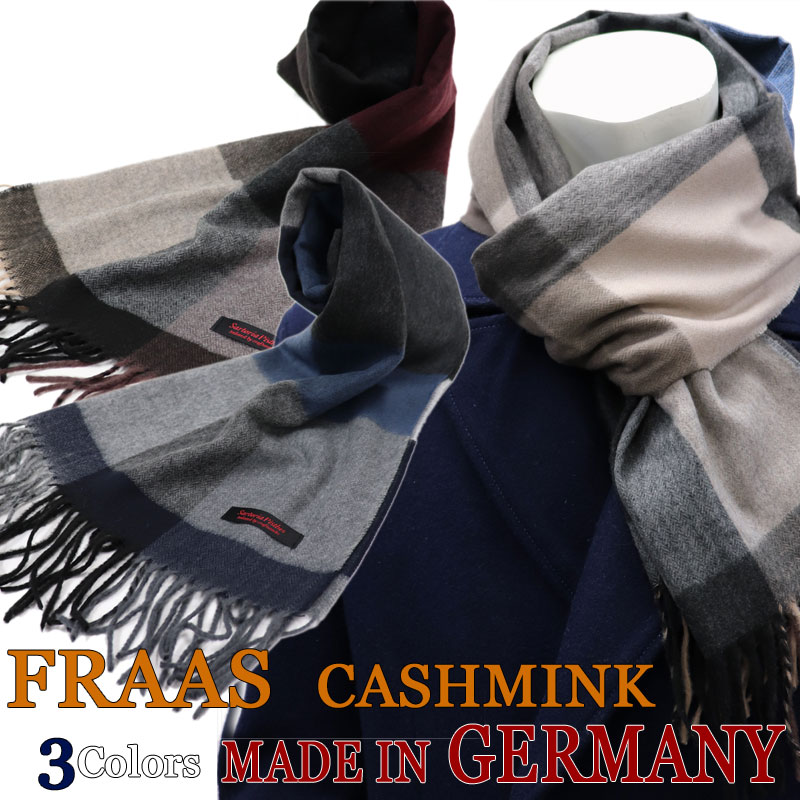 fe143427209f5 Sense of quality such as the finest softness and mink such as the cashmere.  The willow oak mink scarf which German noble V.FRAAS sends