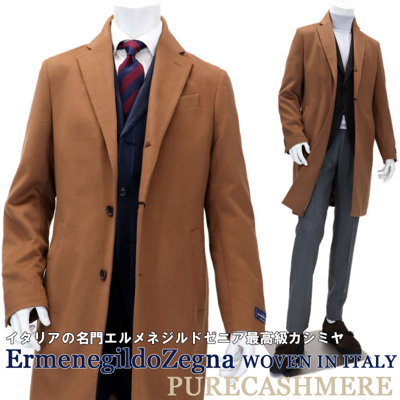 9818132d Cloth Chester coat men highest grade pure cashmere coat camel << long coat  business coat fall and winter >> 180000RBN made in cashmere 100% cloth ...