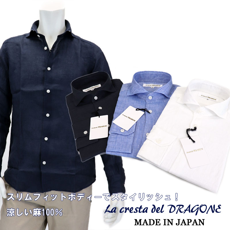 7c7e2255a09 LaCrestaDelDRAGONE la Cresta デ ドラゴーネ hemp 100% hemp shirt French linen  shirt slim fitting cutaway casual shirt men long sleeves << navy ...