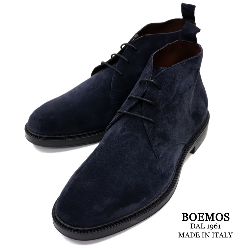 1d2338c561288 Suede chukka boots men suede cloth boots << leather shoes genuine leather  business chukka boots navy dark blue >> 23000WAT made in Italian brand ...