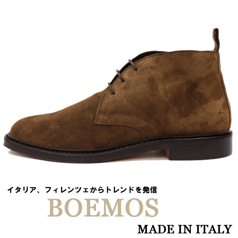 super quality sells shop best sellers Suede chukka boots men suede cloth boots << leather shoes genuine leather  business chukka boots leather bottom leather sole >> 23000WAT made in ...