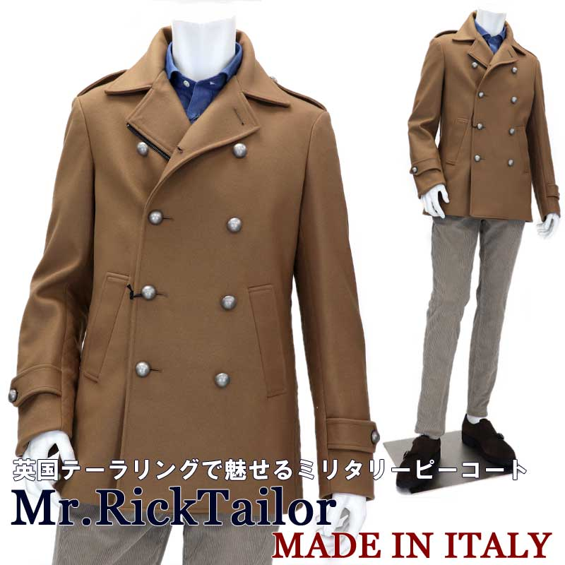 professional sale differently diverse styles Double-breasted coat military pea coat men wool coat camel casual half coat  military coat 69000TGRM made in Mr.RickTailor << Mr. Rick Taylor >> Italy  ...