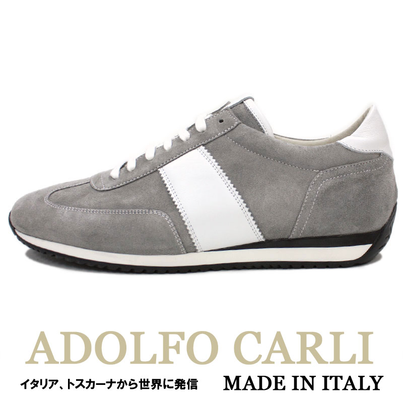 Sneakers    genuine leather sneakers gray x white suede sneakers    made in  suede leather sneakers men Italy made in Italian brand ADOLFO CARLI     re-Adolfo ... 96f784952d1
