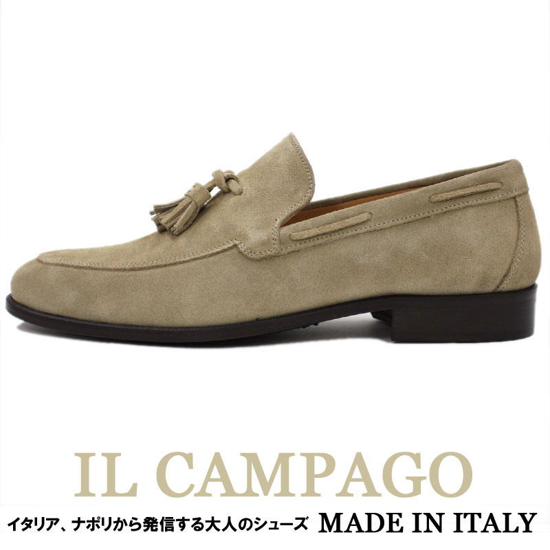 a26e0d6cb1b Tassel slip-on shoes tassel loafer men    suede leather shoes genuine  leather gentleman shoes beige    35000 made in IL CAMPAGO    イルカンパゴ    Italy  ...