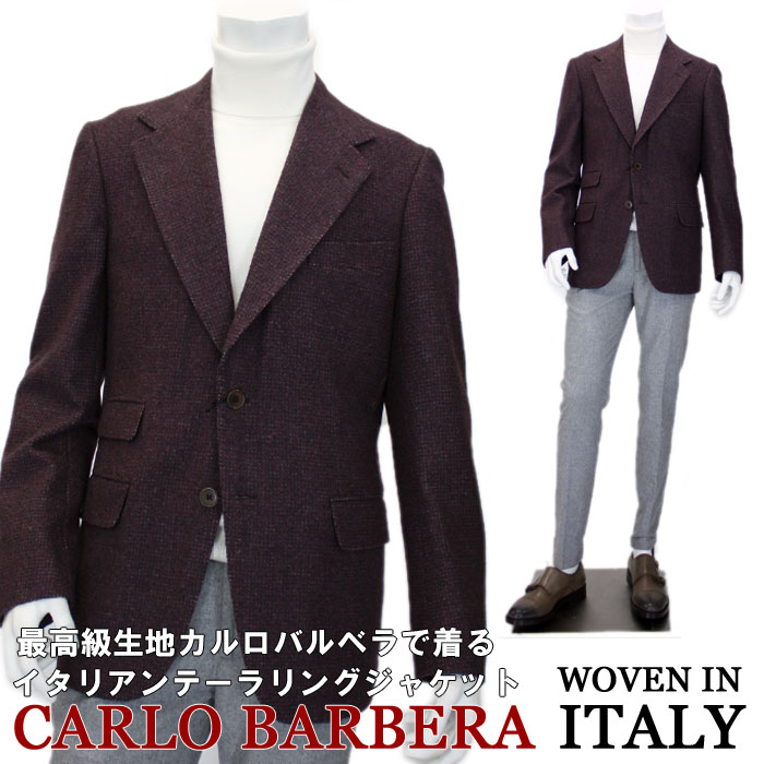 5b0f507a028 Cloth CARLO BARBERA << Carlo Baru seawife >> cashmere blend  ニットジャケットメンズイタリアンテーラリングジャケットチェン...