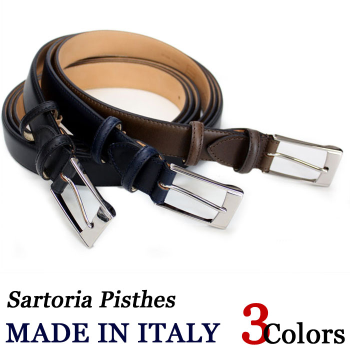 Mens High Quality Brown Real Leather Belt Silver Buckle Belt Milano Smart Casual