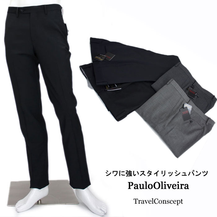 Notch slacks European historic fabric! cloth PauloOliveira «Paulo Oliveira»  TravelConcept «travel concept» Fabric by Portugal stretch stylish no tuck