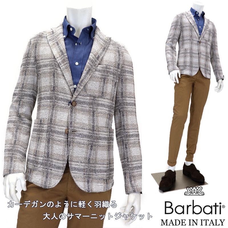 dd3fdd1793b I send it from Italy, Naples! Very comfortable feel! Summer knit jacket  light softly