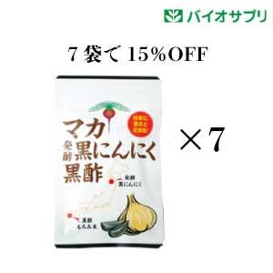 マカ発酵黒にんにく黒酢 7袋セット(約7ヶ月分)《15%オフ・宅配便》
