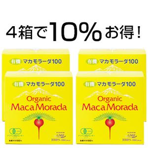 マカ 無添加 天然【有機マカモラーダ100】 4箱セット(約4ヶ月分)《10%オフ・宅配便送料無料》