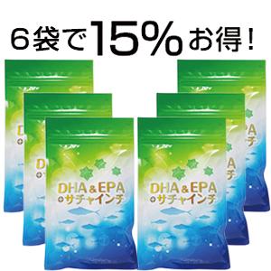 DHA&EPA+サチャインチ 6袋セット(約6ヶ月分)《15%オフ・宅配便送料無料》